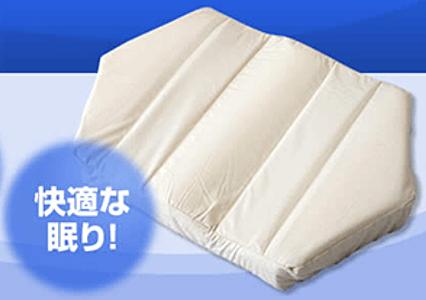 六角脳枕 株式会社イッティ
