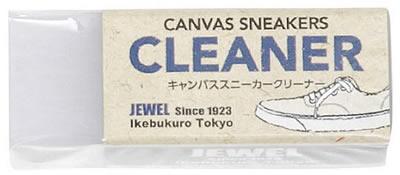 【JEWEL】 ジュエル キャンバスクリーナー  カラーナシ