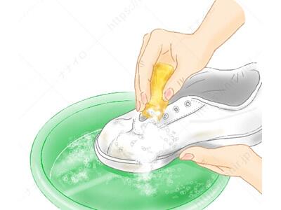レザー用洗剤での洗い方1 白 スニーカー 手入れ