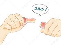 道具を使わずにカニ爪の身を食べる4 さんま きれいな 食べ方