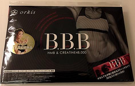 B.B.B(トリプルビー)