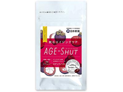 AGE SHUT