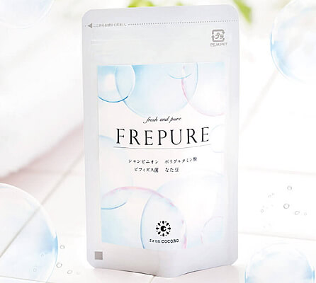 FREPURE フレピュア