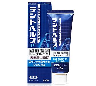 デントヘルス薬用ハミガキSP/ライオン