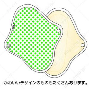 一体型布ナプキン 布ナプキン 効果