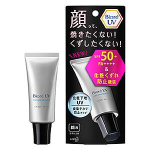 ビオレUV化粧下地UV皮脂テカリ防止