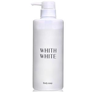 WHITH WHITE ボディソープ(フィス美白ボディソープ)