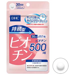 DHC 持続型ビオチン 30日分