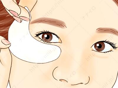 目の周りの保湿でお肌ふっくら2 アイマスク おすすめ